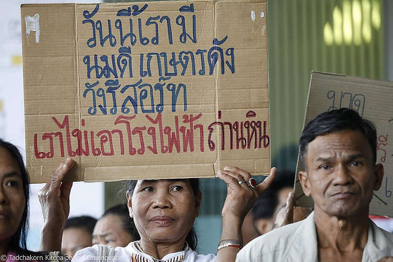นโยบาย Net Zero Emission ของไทยจะเป็นเพียงหน้าไหว้หลังหลอกหรือไม่?